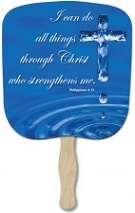 Philippians 4:13 Inspirational Hand Fan
