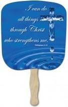 Philippians 4:13 Inspirational Hand Fan